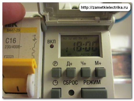 nedelnyj_elektronnyj_tajmer_te-15_недельный_электронный_таймер_тэ-15_31