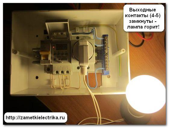 nedelnyj_elektronnyj_tajmer_te-15_недельный_электронный_таймер_тэ-15_37