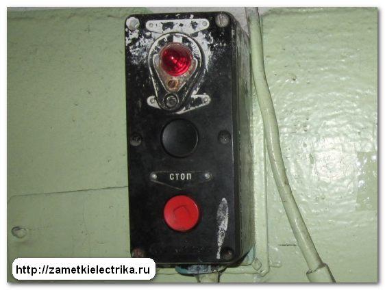 nedelnyj_elektronnyj_tajmer_te-15_недельный_электронный_таймер_тэ-15_38