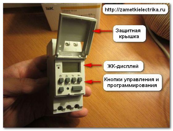 nedelnyj_elektronnyj_tajmer_te-15_недельный_электронный_таймер_тэ-15_9