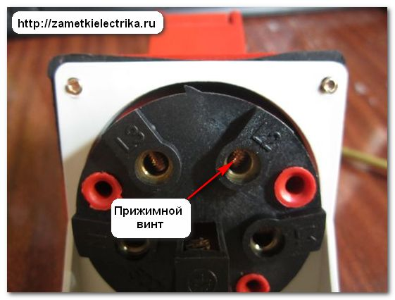 sxema_podklyucheniya_trexfaznoi_rozetki_схема_подключения_трехфазной_розетки_19