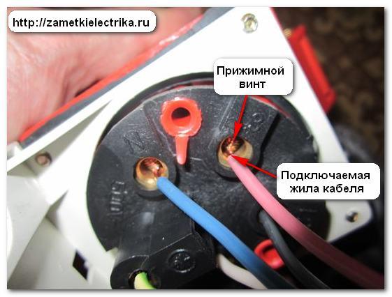 sxema_podklyucheniya_trexfaznoi_rozetki_схема_подключения_трехфазной_розетки_28