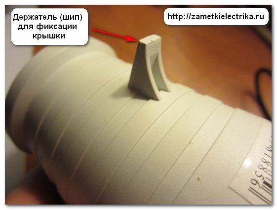 sxema_podklyucheniya_trexfaznoi_rozetki_схема_подключения_трехфазной_розетки_30