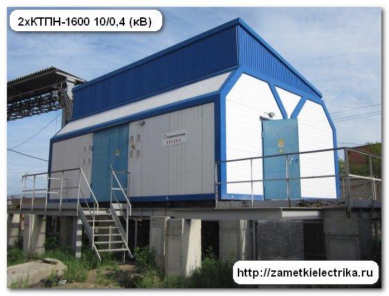 ispytaniya_silovogo_transformatora_tmg11-1600_kva_испытания_силового_трансформатора_тмг11-1600_кВА_1