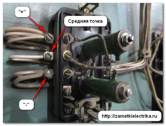 kontrol_izolyacii_postoyannogo_toka_контроль_изоляции_постоянного_тока_13