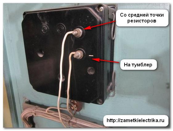 kontrol_izolyacii_postoyannogo_toka_контроль_изоляции_постоянного_тока_14