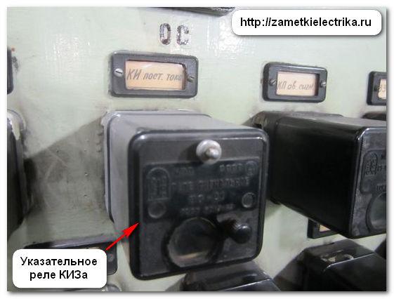 kontrol_izolyacii_postoyannogo_toka_контроль_изоляции_постоянного_тока_20