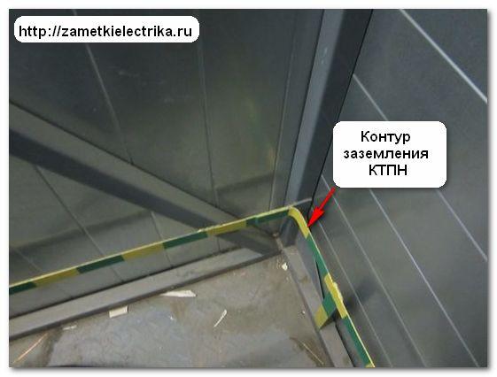 Организация и подготовка электромонтажных работ