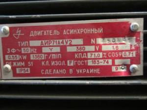 kak_rasschitat_nominalnyj_tok_elektrodvigatelya_как_рассчитать_номинальный_ток_электродвигателя