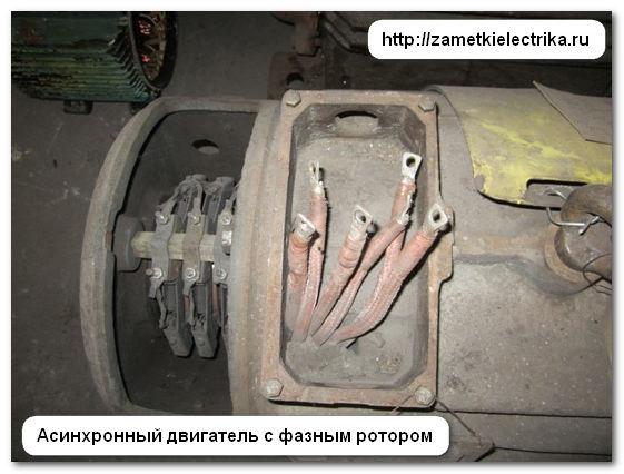 kak_rasschitat_nominalnyj_tok_elektrodvigatelya_как_рассчитать_номинальный_ток_электродвигателя_5