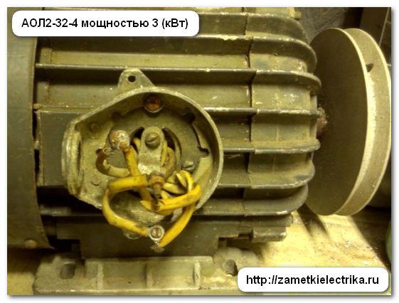 kak_rasschitat_nominalnyj_tok_elektrodvigatelya_как_рассчитать_номинальный_ток_электродвигателя_8