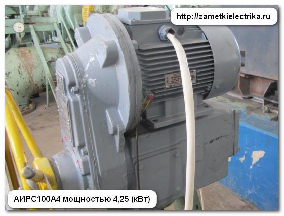 kak_rasschitat_nominalnyj_tok_elektrodvigatelya_как_рассчитать_номинальный_ток_электродвигателя_9