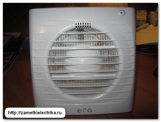 sxema_podklyucheniya_ventilyatora_s_tajmerom_схема_подключения_вентилятора_с_таймером_2