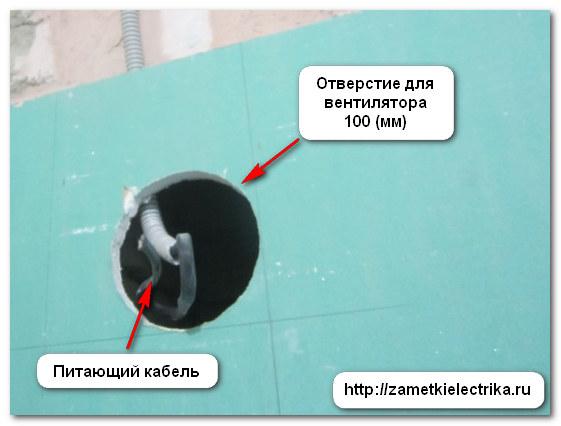 sxema_podklyucheniya_ventilyatora_s_tajmerom_схема_подключения_вентилятора_с_таймером_6