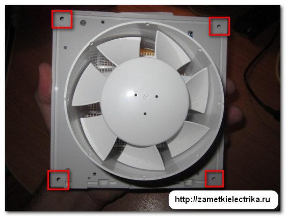sxema_podklyucheniya_ventilyatora_s_tajmerom_схема_подключения_вентилятора_с_таймером_8