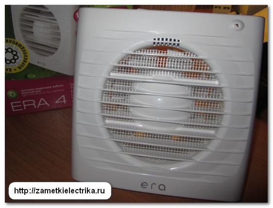 sxema_podklyucheniya_ventilyatora_s_tajmerom_схема_подключения_вентилятора_с_таймером_10