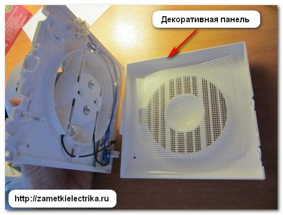 sxema_podklyucheniya_ventilyatora_s_tajmerom_схема_подключения_вентилятора_с_таймером_15