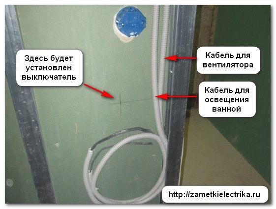 sxema_podklyucheniya_ventilyatora_s_tajmerom_схема_подключения_вентилятора_с_таймером_17