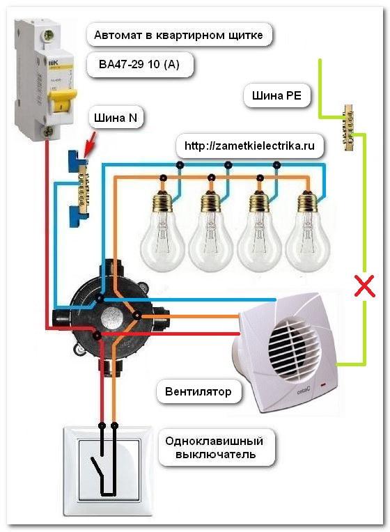 sxema_podklyucheniya_ventilyatora_s_tajmerom_схема_подключения_вентилятора_с_таймером_22