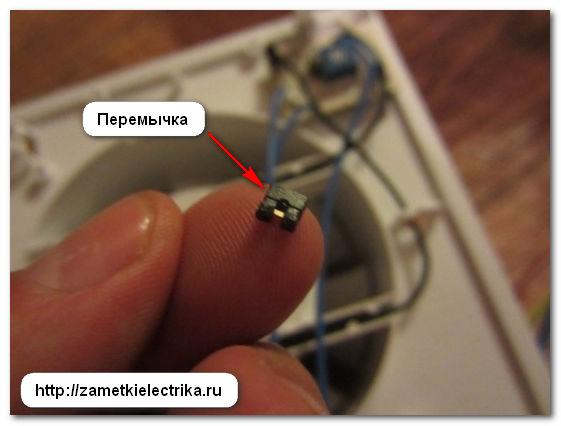 sxema_podklyucheniya_ventilyatora_s_tajmerom_схема_подключения_вентилятора_с_таймером_25