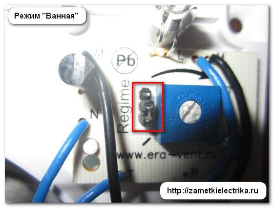 sxema_podklyucheniya_ventilyatora_s_tajmerom_схема_подключения_вентилятора_с_таймером_27