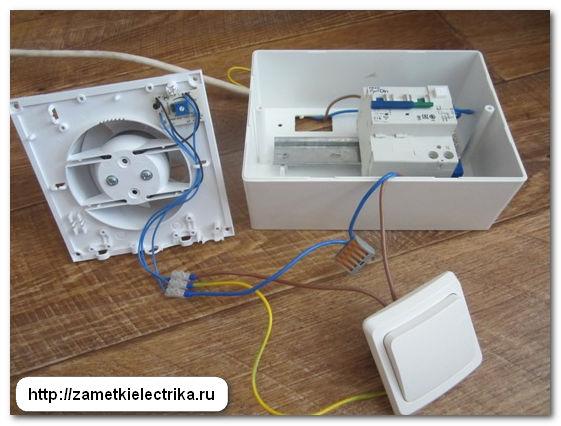 sxema_podklyucheniya_ventilyatora_s_tajmerom_схема_подключения_вентилятора_с_таймером_33