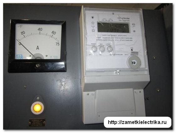 oshibka_v_podklyuchenii_elektroschetchika_ошибка_в_подключении_электросчетчика_2