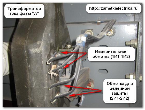 oshibka_v_podklyuchenii_elektroschetchika_ошибка_в_подключении_электросчетчика_10