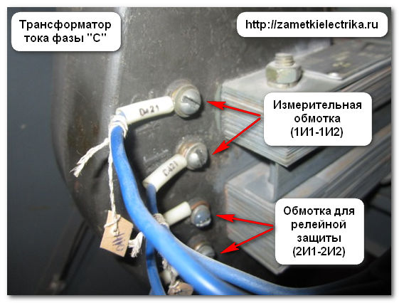 oshibka_v_podklyuchenii_elektroschetchika_ошибка_в_подключении_электросчетчика_11