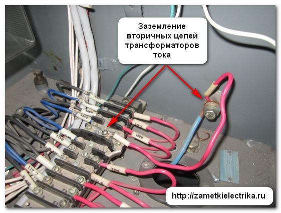 oshibka_v_podklyuchenii_elektroschetchika_ошибка_в_подключении_электросчетчика_12