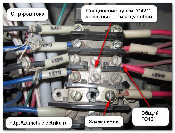 oshibka_v_podklyuchenii_elektroschetchika_ошибка_в_подключении_электросчетчика_13