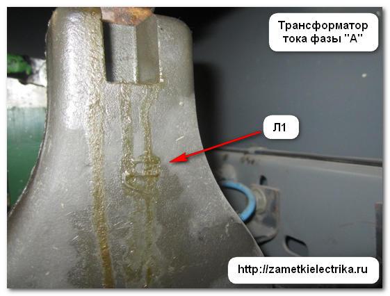 oshibka_v_podklyuchenii_elektroschetchika_ошибка_в_подключении_электросчетчика_18