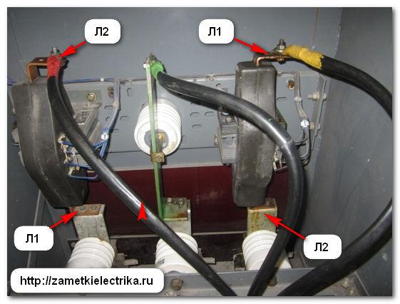 oshibka_v_podklyuchenii_elektroschetchika_ошибка_в_подключении_электросчетчика_20