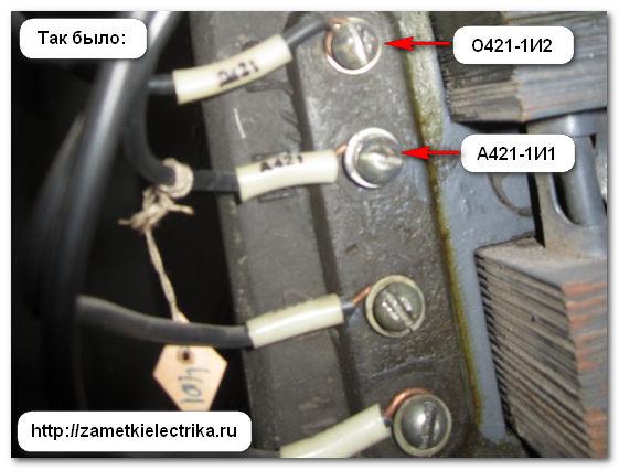 oshibka_v_podklyuchenii_elektroschetchika_ошибка_в_подключении_электросчетчика_21