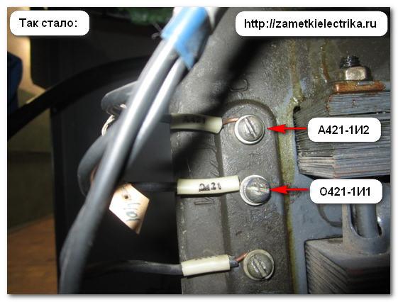 oshibka_v_podklyuchenii_elektroschetchika_ошибка_в_подключении_электросчетчика_22
