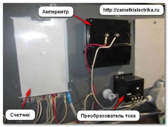от трансформаторов тока до