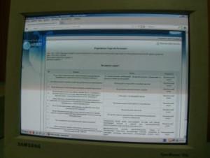 Тесты по электробезопасности с ответами 3 группа где получить допуск по электробезопасности 2 группы