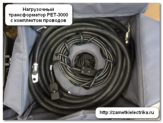 metodika_proverki_rascepitelej_avtomatov_va-57-31_методика_проверки_расцепителей_автоматов_ВА-57-31_9