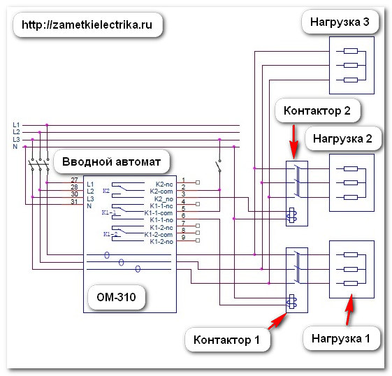 Оин 1 схема подключения на 380