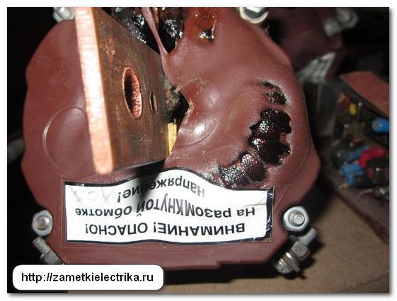 peregruzka_transformatorov_toka_перегрузка_трансформаторов_тока_20