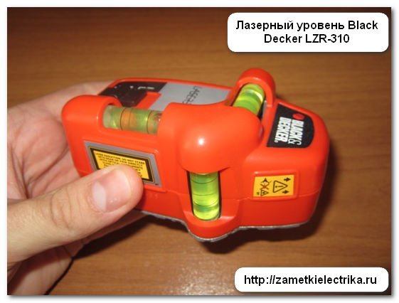 instrument_elektrika_инструмент_электрика_10
