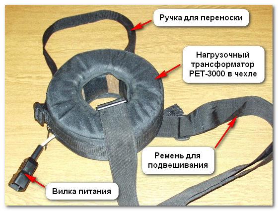 metodika_proverki_rascepitelej_avtomatov_va-57-31_методика_проверки_расцепителей_автоматов_ВА-57-31_23