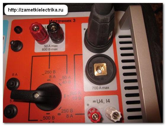 metodika_proverki_rascepitelej_avtomatov_va-57-31_методика_проверки_расцепителей_автоматов_ВА-57-31_31