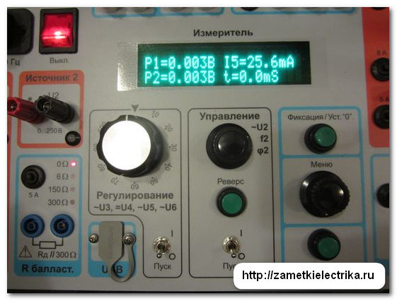 metodika_proverki_rascepitelej_avtomatov_va-57-31_методика_проверки_расцепителей_автоматов_ВА-57-31_37