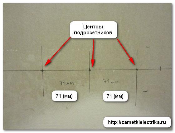 podrozetniki_v_gipsokarton_подрозетники_в_гипсокартон_15