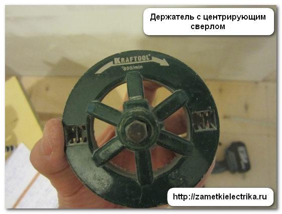 podrozetniki_v_gipsokarton_подрозетники_в_гипсокартон_18