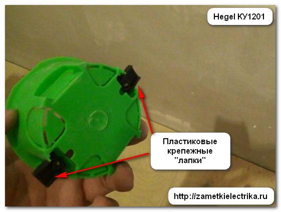 podrozetniki_v_gipsokarton_подрозетники_в_гипсокартон_3