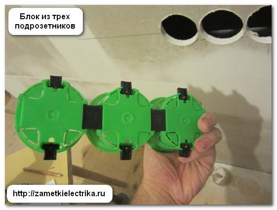 podrozetniki_v_gipsokarton_подрозетники_в_гипсокартон_32