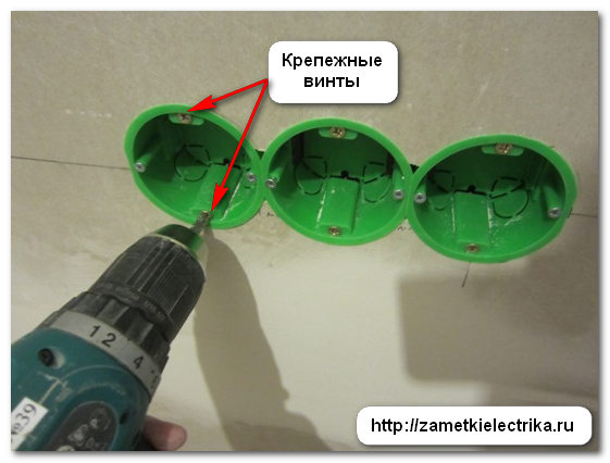 podrozetniki_v_gipsokarton_подрозетники_в_гипсокартон_38