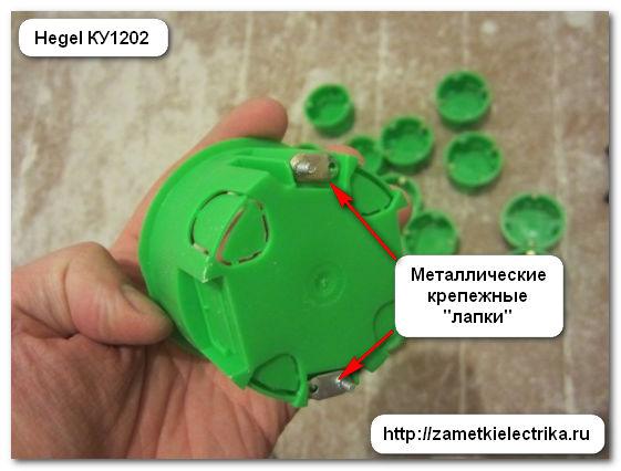 podrozetniki_v_gipsokarton_подрозетники_в_гипсокартон_5